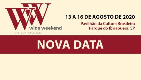 Wine Weekend