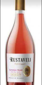 Rustaveli Rosé